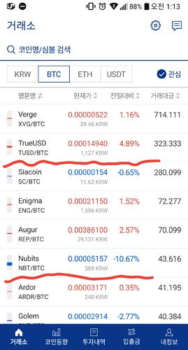 Capture%20_2018-03-31-01-13-24